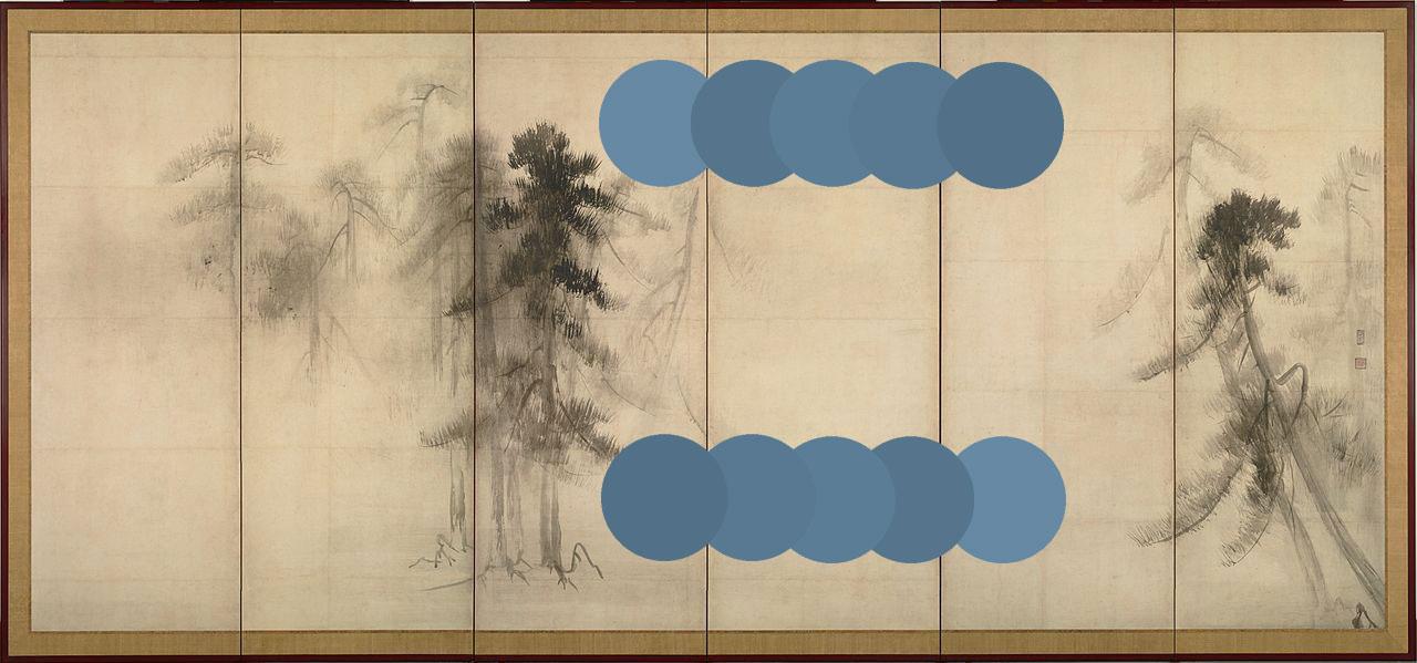 Pine_Trees.W.Blue